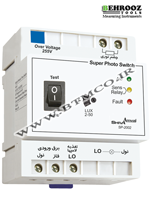 فتوسل تابلويی Super Photo Switch /Model SP-2002